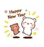 【お正月&冬】毒舌あざらし&ゲスくま(個別スタンプ:29)