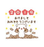 【お正月&冬】毒舌あざらし&ゲスくま(個別スタンプ:30)
