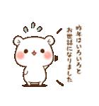 【お正月&冬】毒舌あざらし&ゲスくま(個別スタンプ:31)