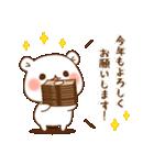 【お正月&冬】毒舌あざらし&ゲスくま(個別スタンプ:32)