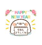 【お正月&冬】毒舌あざらし&ゲスくま(個別スタンプ:33)