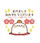 【お正月&冬】毒舌あざらし&ゲスくま(個別スタンプ:34)