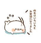 【お正月&冬】毒舌あざらし&ゲスくま(個別スタンプ:35)