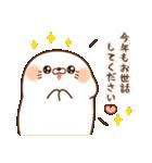 【お正月&冬】毒舌あざらし&ゲスくま(個別スタンプ:36)