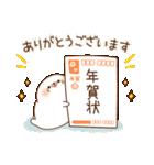 【お正月&冬】毒舌あざらし&ゲスくま(個別スタンプ:37)