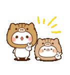 【お正月&冬】毒舌あざらし&ゲスくま(個別スタンプ:38)