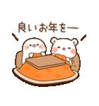 【お正月&冬】毒舌あざらし&ゲスくま(個別スタンプ:39)