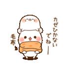【お正月&冬】毒舌あざらし&ゲスくま(個別スタンプ:40)