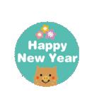 《お正月年賀状》いのししが挨拶!敬語も(個別スタンプ:05)