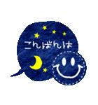 スマイルデニム敬語(個別スタンプ:03)