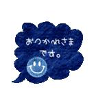 スマイルデニム敬語(個別スタンプ:04)