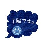 スマイルデニム敬語(個別スタンプ:06)