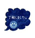 スマイルデニム敬語(個別スタンプ:07)
