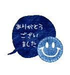 スマイルデニム敬語(個別スタンプ:09)