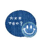 スマイルデニム敬語(個別スタンプ:18)