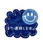スマイルデニム敬語(個別スタンプ:25)