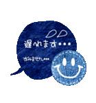 スマイルデニム敬語(個別スタンプ:30)