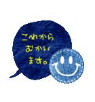 スマイルデニム敬語(個別スタンプ:35)