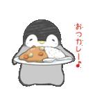 1番かわいい皇帝ペンギンのペンペン♪(個別スタンプ:01)