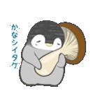 1番かわいい皇帝ペンギンのペンペン♪(個別スタンプ:02)