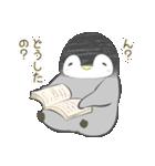 1番かわいい皇帝ペンギンのペンペン♪(個別スタンプ:04)