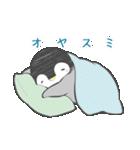 1番かわいい皇帝ペンギンのペンペン♪(個別スタンプ:06)
