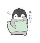 1番かわいい皇帝ペンギンのペンペン♪(個別スタンプ:07)
