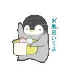 1番かわいい皇帝ペンギンのペンペン♪(個別スタンプ:08)