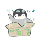 1番かわいい皇帝ペンギンのペンペン♪(個別スタンプ:09)