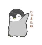 1番かわいい皇帝ペンギンのペンペン♪(個別スタンプ:10)