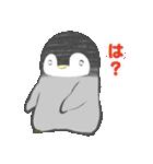1番かわいい皇帝ペンギンのペンペン♪(個別スタンプ:11)