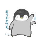1番かわいい皇帝ペンギンのペンペン♪(個別スタンプ:13)