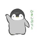 1番かわいい皇帝ペンギンのペンペン♪(個別スタンプ:14)