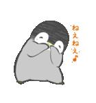 1番かわいい皇帝ペンギンのペンペン♪(個別スタンプ:15)