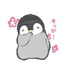 1番かわいい皇帝ペンギンのペンペン♪(個別スタンプ:17)