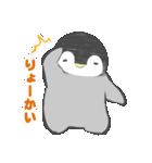 1番かわいい皇帝ペンギンのペンペン♪(個別スタンプ:18)