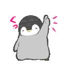 1番かわいい皇帝ペンギンのペンペン♪(個別スタンプ:19)