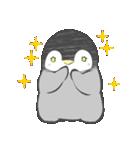 1番かわいい皇帝ペンギンのペンペン♪(個別スタンプ:20)