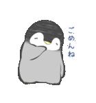 1番かわいい皇帝ペンギンのペンペン♪(個別スタンプ:21)