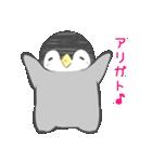 1番かわいい皇帝ペンギンのペンペン♪(個別スタンプ:22)