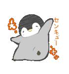 1番かわいい皇帝ペンギンのペンペン♪(個別スタンプ:23)