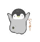 1番かわいい皇帝ペンギンのペンペン♪(個別スタンプ:25)