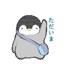1番かわいい皇帝ペンギンのペンペン♪(個別スタンプ:27)