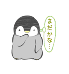 1番かわいい皇帝ペンギンのペンペン♪(個別スタンプ:28)