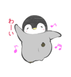 1番かわいい皇帝ペンギンのペンペン♪(個別スタンプ:29)