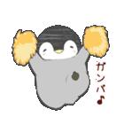 1番かわいい皇帝ペンギンのペンペン♪(個別スタンプ:30)