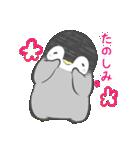 1番かわいい皇帝ペンギンのペンペン♪(個別スタンプ:31)