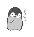 1番かわいい皇帝ペンギンのペンペン♪(個別スタンプ:32)