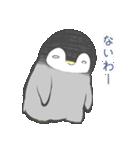 1番かわいい皇帝ペンギンのペンペン♪(個別スタンプ:34)