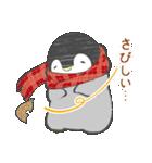 1番かわいい皇帝ペンギンのペンペン♪(個別スタンプ:35)